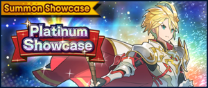 Banner Summon Showcase 5★ Gala Dragalia Platinum Showcase (Sep 2019).png