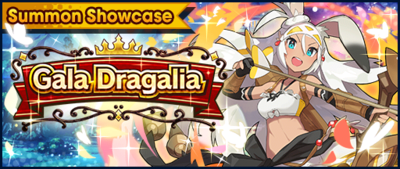 Banner Summon Showcase Gala Dragalia (Jan 2019).png