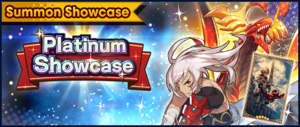 Banner Summon Showcase Platinum Showcase - Wyrmprint Period (Nov 2018).png