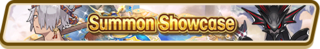 Festival Phenoms Summon Top Banner.png