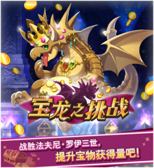 The Mercurial Gauntlet Jikai Preview 01 zh.png