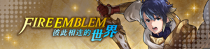 Banner Fire Emblem Lost Heroes zh.png
