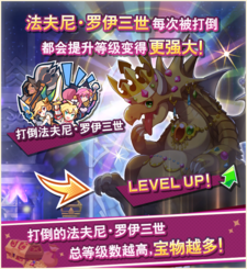 The Mercurial Gauntlet Jikai Preview 02 zh.png