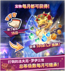 The Mercurial Gauntlet Jikai Preview 03 zh.png