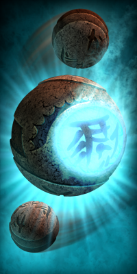 Sphere of Wudeng.png