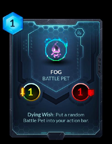 File:Fog.png