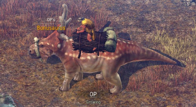 File:Bonusaurus.png