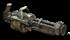 Mincer minigun