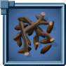 WoodPulp Icon.png