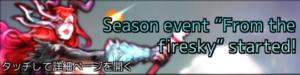 Firesky.png