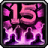 Achievement guild level15.png