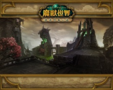 Siege of Niuzao Temple loading screen.jpg