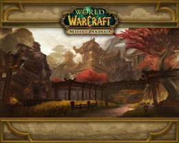 Temple of Kotmogu loading screen.jpg