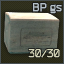 30 pcs. 5.45x39 BP gs ammo pack