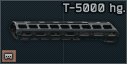 Orsis handguard for T-5000 icon.png