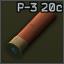 """20/70 Slug """"Poleva-3"""""""