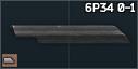 Izhmash AK-74M dust cover (6P34 0-1)