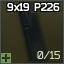 P226弹匣