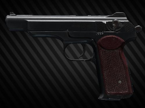 Stechkin Automatic Pistol 9x18PM.png