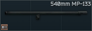 540mmIcon.png