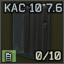 KAC Steel 10 7.62x51 10 rnd icon.png