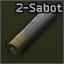 12/70 Dual Sabot Slug