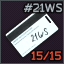 21ws icon.png