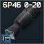 Izhmash 7.62x39 AK-104枪口制退补偿器(6P46 0-20)