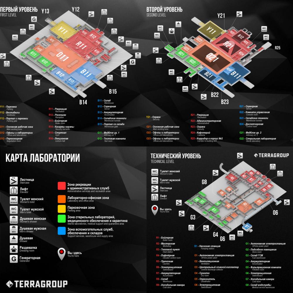 Factory 3d Map Tarkov