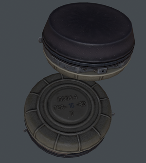 PMN4 anti personnel mine.png