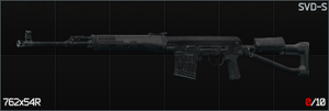 SVD-S icon.png
