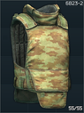 6B23-2 armor (mountain flora pattern) (55/55)