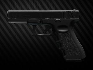 Glock18CImage.png