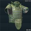 6B43 Zabralo-Sh 6A Armor (75/75)