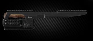 XRSU47SU Tactical Handguard for AKS-74u.png