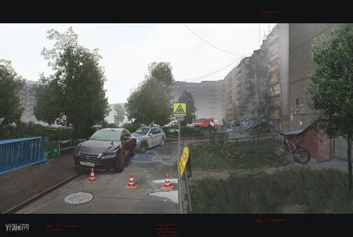 Streets concept (16).jpg