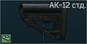 Ak12stock icon.png