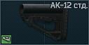 Ak12stock icon.png