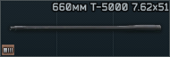 660mm .308 barrel for T-5000 icon.png