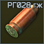 9x18-RG028GZH icon.png