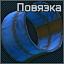 PovyazkaBlue icon.png
