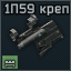 KMZ 1P59 Dovetail Mount icon.png