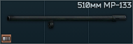 MP133 510mm normal icon.png