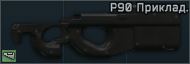 FN P90 stock icon.png