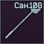 San vostok 108 key icon.png