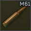 7.62x51-M61 icon.png