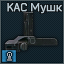 KACFoldingMicrosightFront icon.png