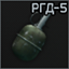Weapon grenade rgd-5 icon.png