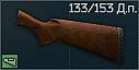 МР-133-153wood icon.png