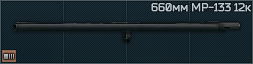 MP133 660mm rib icon.png